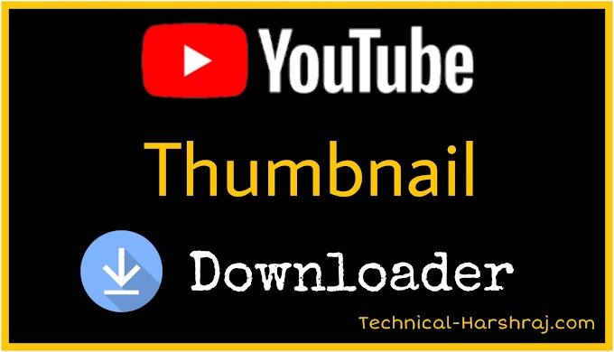 YouTube Thumbnail Downloader Tool In HD - Save YouTube Thumbnail