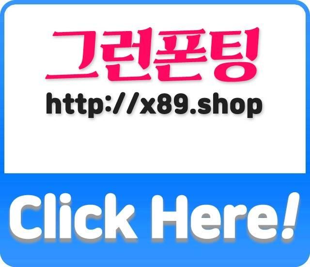 서울노원3D