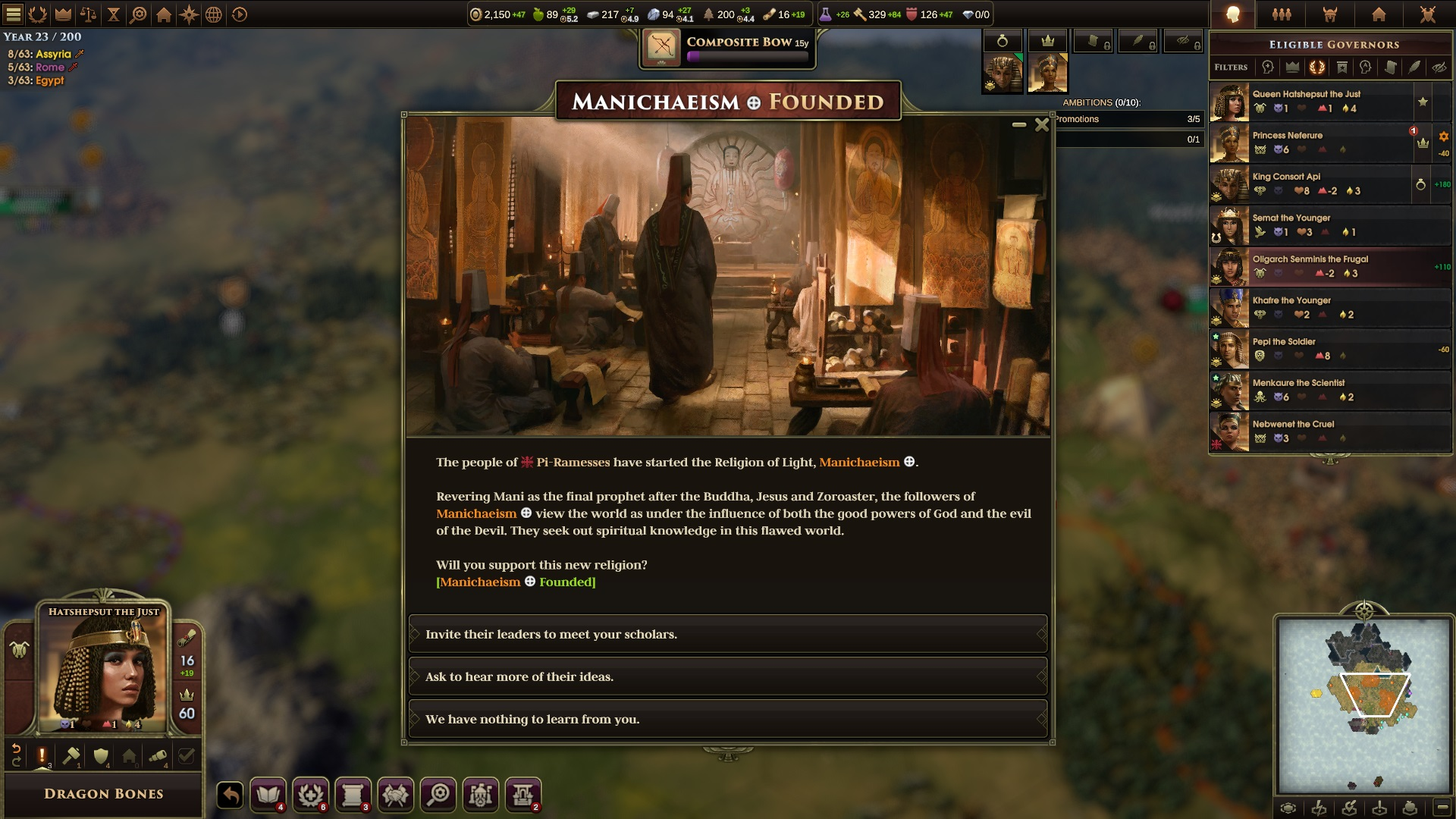 old-world-pc-screenshot-2
