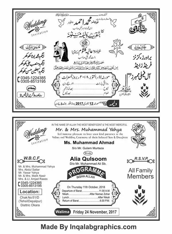 best muslim hindu wedding invitation