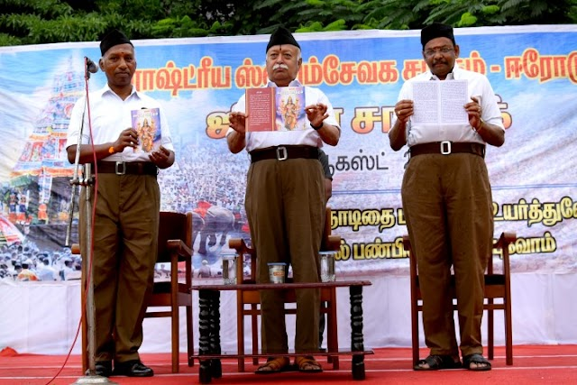A Book on 'Vande Mataram' released by RSS Chief at Erode