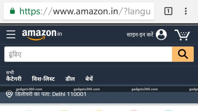 Drive-from-Amazon-to-Hindi-Website