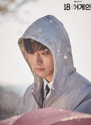 Lee Do Hyun - 18 Again #4