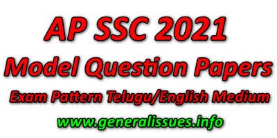 AP SSC MODEL PAPERS 2020-21-AP SSC Subject wise model papers 2020-21