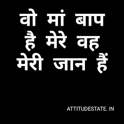 Best Maa Baap Love Status Shayari Quotes Hindi Images