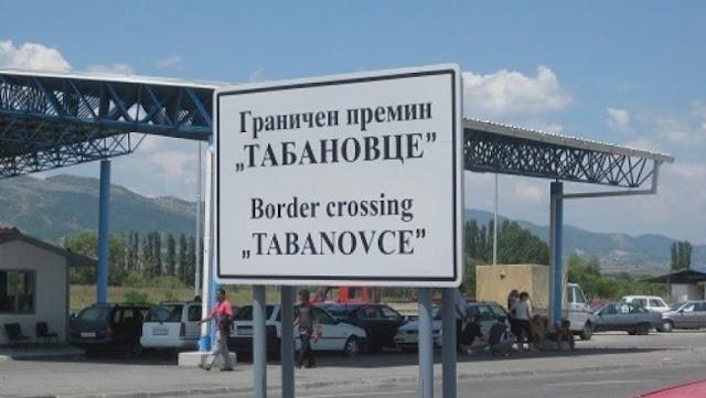 L'Albania apre le frontiere a macedoni e serbi, si muoverà senza test per il coronavirus