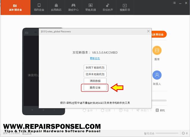 Hard Reset Xiaomi Redmi 4A Lupa Pola Sandi PIN