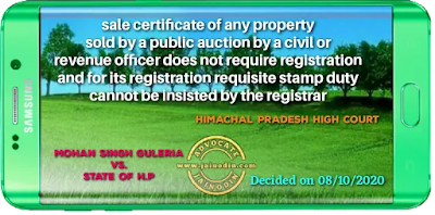 sale certificate of any property sold by a public auction by a civil or revenue officer does not require registration and for its registration requisite stamp duty cannot be insisted by the registrar