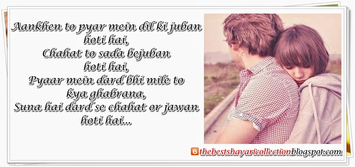 Hindi Dard Shayari With Image HD Photo Wallpaper