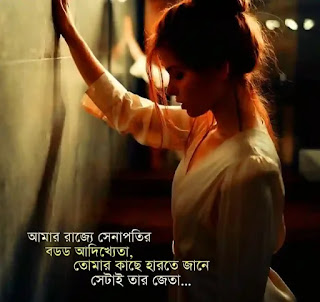 60+ Best Bengali Quotes Images In 2020 | Bangla Quotes