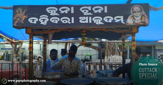 Famous Kuna Tuna Dahibara from Cuttack