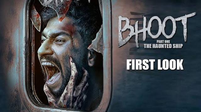 Bhoot: The Haunted Ship, Bhoot: The Haunted Ship review,Bhoot: The Haunted Ship download free, Bhoot: The Haunted Ship download