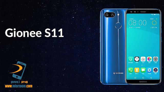 سعر ومواصفات هاتف Gionee S11 بالصور