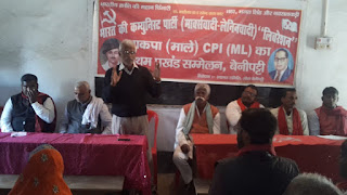 cpi-ml-blook-meeting