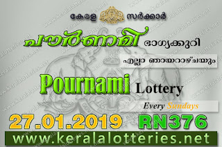 "keralalotteries.net, ""kerala lottery result 27 01 2019 pournami RN 376"" 27th January 2019 Result, kerala lottery, kl result, yesterday lottery results, lotteries results, keralalotteries, kerala lottery, keralalotteryresult, kerala lottery result, kerala lottery result live, kerala lottery today, kerala lottery result today, kerala lottery results today, today kerala lottery result, 27 01 2019, 27.01.2019, kerala lottery result 27-01-2019, pournami lottery results, kerala lottery result today pournami, pournami lottery result, kerala lottery result pournami today, kerala lottery pournami today result, pournami kerala lottery result, pournami lottery RN 376 results 27-01-2019, pournami lottery RN 376, live pournami lottery RN-376, pournami lottery, 27/01/2019 kerala lottery today result pournami, pournami lottery RN-376 27/01/2019, today pournami lottery result, pournami lottery today result, pournami lottery results today, today kerala lottery result pournami, kerala lottery results today pournami, pournami lottery today, today lottery result pournami, pournami lottery result today, kerala lottery result live, kerala lottery bumper result, kerala lottery result yesterday, kerala lottery result today, kerala online lottery results, kerala lottery draw, kerala lottery results, kerala state lottery today, kerala lottare, kerala lottery result, lottery today, kerala lottery today draw result"