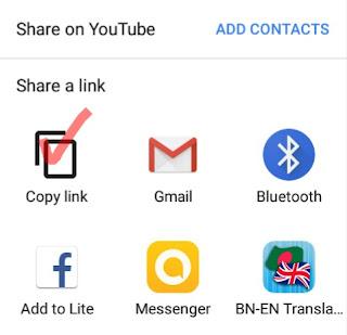 ইউটিউব থেকে ভিডিও কিভাবে ডাউনলোড করবো  | how to download youtube videos