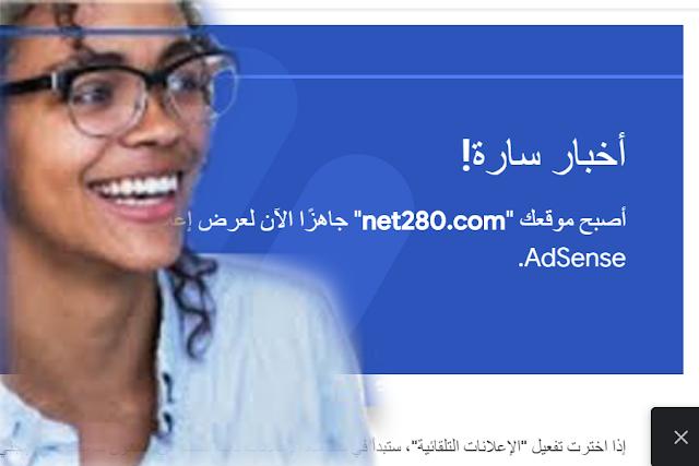 الموقع معطل او غير متاح