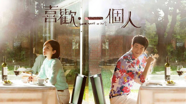 Download Drama Taiwan Love Myself or You Batch Subtitle Indonesia