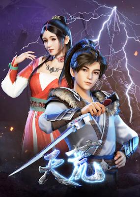 Thiên Hoang Chiến Thần - Tian Huang