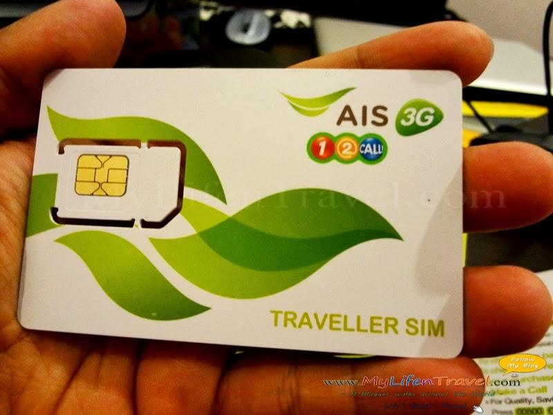 traveller sim card