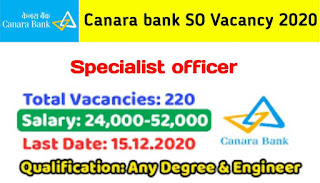 Canara Bank Specialist Officer Recruitment 2020 Notification out 220 Post