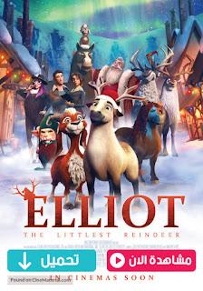 مشاهدة وتحميل فيلم Elliot the Littlest Reindeer 2018 مترجم عربي