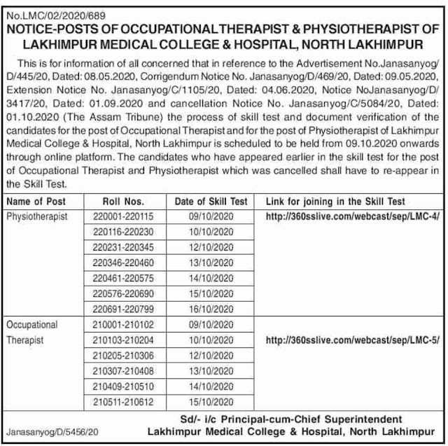 Lakhimpur Medical College, Online Skill Test 2020: Occupational Therapist & Physiotherapist