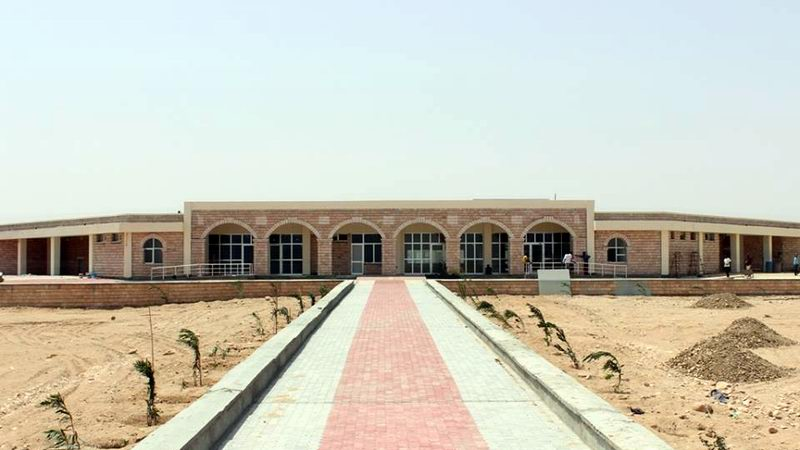 مطار بربرة الدولي Berbera Airport