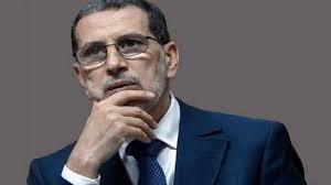 Maroc- La réunion de la chambre des députés sera avancée et aura lieu demain