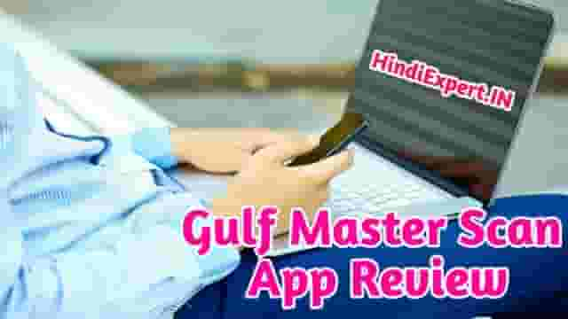 Gulf Master App Review