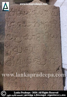 Tunukayi inscription