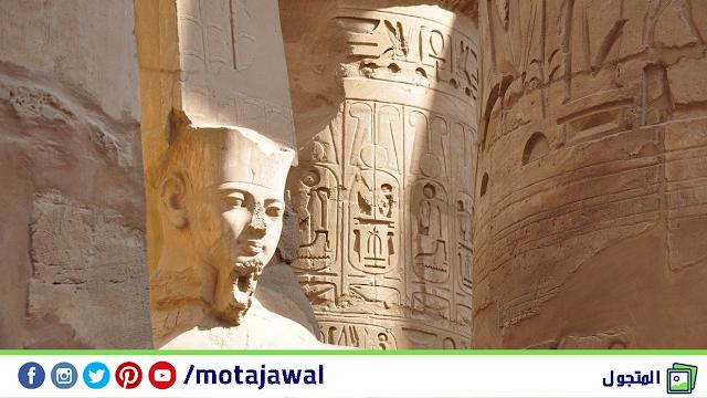 قصة كتاب الموتى في مصر القديمة