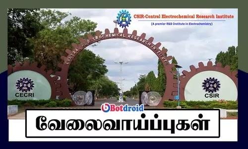 CECRI Recruitment 2021, Apply Online for CSIR CECRI Karaikudi Job Vacancies