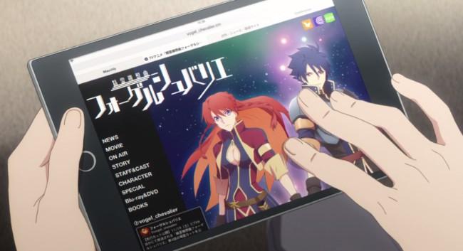 Menonton Anime Secara Offline