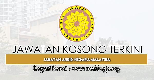 Jawatan Kosong Terkini 2019 di Jabatan Arkib Negara Malaysia