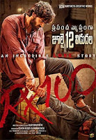 RX 100 2018 Telugu movie box-office collections