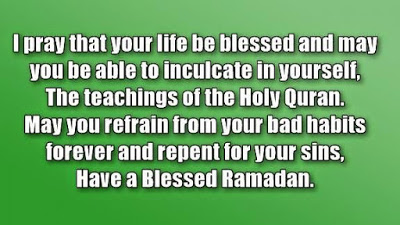 ramadan kareem quotes images 2017
