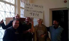 sigkentrosi-sta-dikastiria-thessalonikis-kata-ton-plistiriasmon