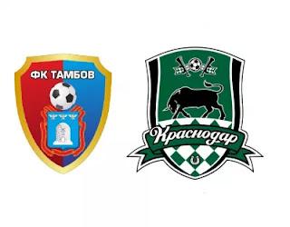 Тамбов – Краснодар смотреть онлайн бесплатно 17 августа 2019 прямая трансляция в 16:30 МСК.