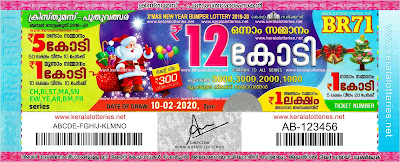 Keralalotteries.net: kerala lottery result 10.02.2020 X'mas New Year Bumper BR 71 10 February 2020 result, 10 02 2020, kerala lottery result 10-02-2020, X'mas New Year Bumper lottery BR 71 results 10-02-2020, 10/02/2020 kerala lottery today result X'mas New Year Bumper, 10/02/2020 X'mas New Year Bumper lottery BR-71, X'mas New Year Bumper 10.02.2020, 10.02.2020 lottery results, kerala lottery result October 10 2020, kerala lottery results 10th February 2020, 10.02.2020 week BR-71 lottery result, 10.02.2020 X'mas New Year Bumper BR-71 Lottery Result, X'mas New Year Bumper Lottery 2019-2020  BR 71