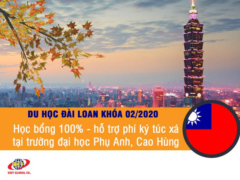 Du học Đài Loan: Học bổng 100% và hỗ trợ phí ký túc xá tại trường ĐH Phụ Anh, Cao Hùng