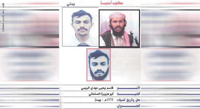 أمريكا تستهدف أمير تنظيم القاعدة في اليمن وتذكر بالمكافآت المالية
