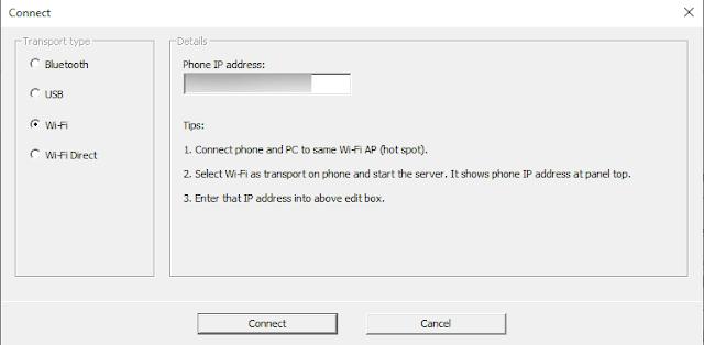 برنامج WO Mic للكمبيوتر