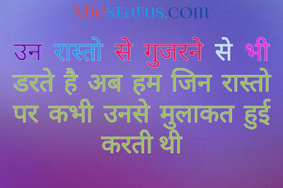 hindi quotes on gulzar