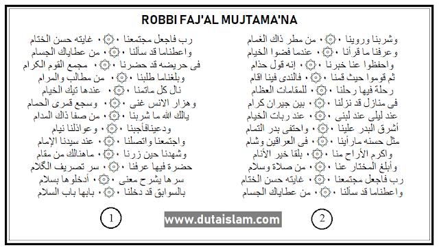 teks robbi faj'al mujtama'na latin dan arab lengkap