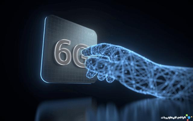 الجيل السادس - 6G