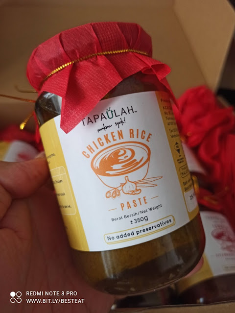 TAPAULAH Paste Series - Chicken Rice