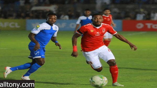 قرعة ربع نهائي دوري أبطال أفريقيا 2020