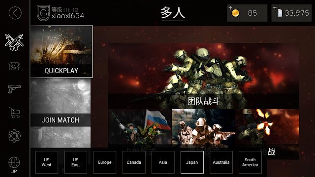 子彈力量Bullet Force VPN
