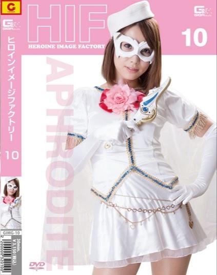 GIMG-10 Heroine Picture Factory10 Petarung Cinta Dan Perdamaian Aphrodite